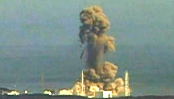 fukushima unit 3